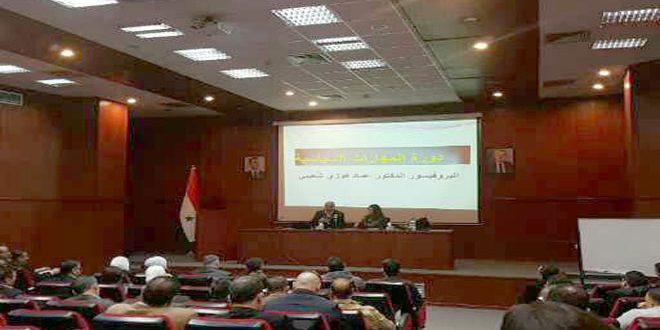 ورشة عمل في وزارة التنمية الإدارية حول المهارات السياسية والنظريات العالمية المطبقة