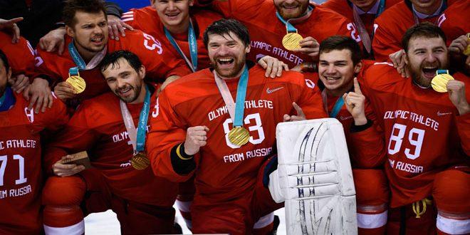 منتخب روسيا لهوكي الجليد يتوج بذهبية أولمبياد بيونغ تشانغ