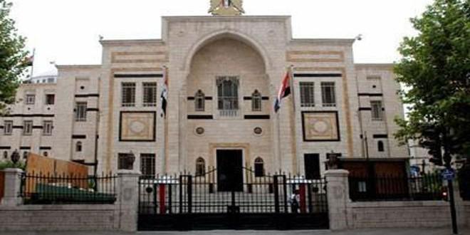 مجلس الشعب يعزي بضحايا الطائرة الإيرانية المنكوبة