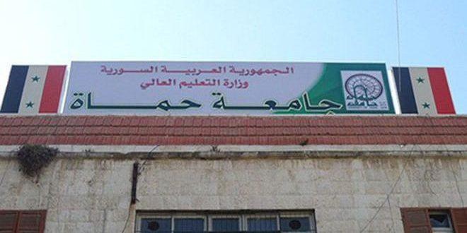صدور نتائج اختبار اللغة الأجنبية للقيد في درجة الماجستير بجامعة حماة