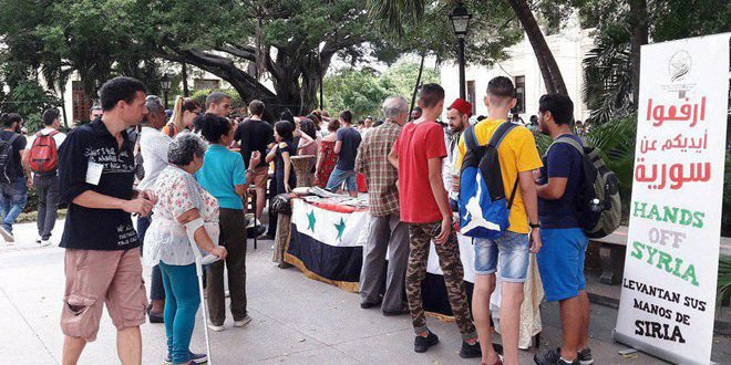 طلبة سورية في كوبا يشاركون في فعاليات الأسبوع الثقافي