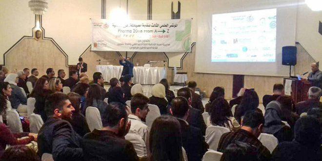 بمشاركة 22 شركة دوائية افتتاح المؤتمر السنوي الثالث لنقابة الصيادلة باللاذقية