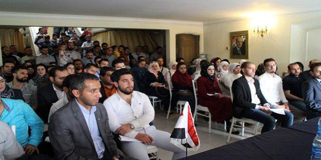 الاتحاد الوطني لطلبة سورية فرع إيران يقيم مؤتمره السنوي