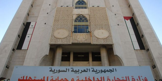 سورية تشارك بإحياء اليوم العالمي للملكية الفكرية