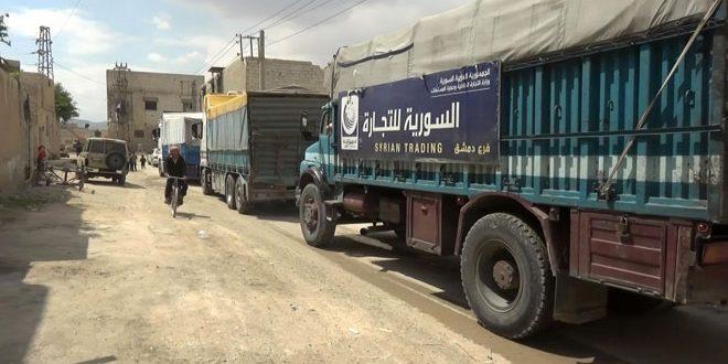 السورية للتجارة تفتتح 4 صالات لتوزيع المواد الغذائية في دوما-فيديو