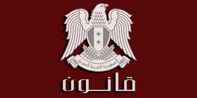 الرئيس الأسد يصدر قانونا بإعفاء الصناعيين والحرفيين المخصصين بمقاسم في المدن الصناعية من رسوم تجديد رخص البناء
