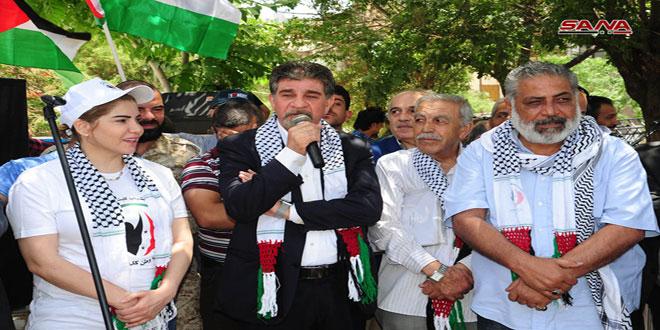 وقفة احتجاجية بدمشق استنكاراً لنقل السفارة الأمريكية إلى القدس المحتلة