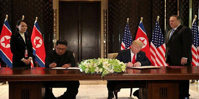 ترامب ورئيس كوريا الديمقراطية يوقعان وثيقة مشتركة شاملة