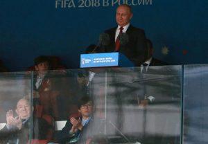 انطلاق بطولة كأس العالم لكرة القدم في روسيا