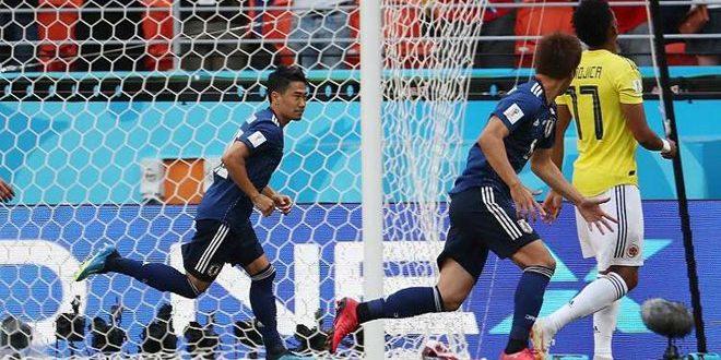 اليابان تستهل مشاركتها في المونديال بفوز مهم على كولومبيا
