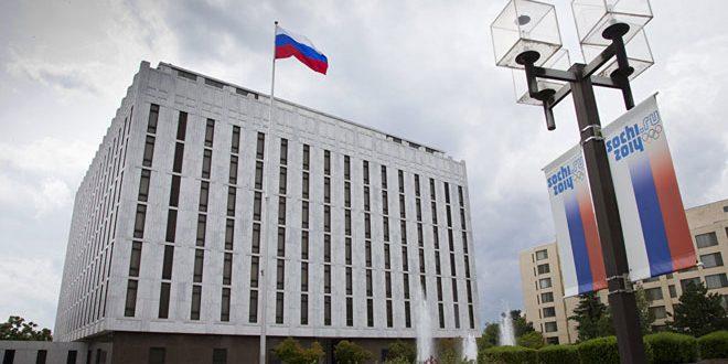 موسكو: ليس لواشنطن الحق الأخلاقي بالمطالبة بالإفراج عن مدانين بالإرهاب