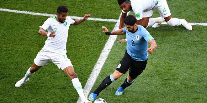 الأوروغواي تهزم السعودية وترافق روسيا إلى الدور الثاني من نهائيات كأس العالم