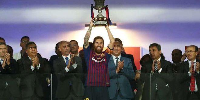 برشلونة يحرز لقب كأس السوبر الإسباني