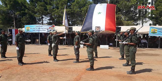 تخريج الدورة الثامنة لصف ضباط وأفراد قوى الأمن الداخلي في الحسكة