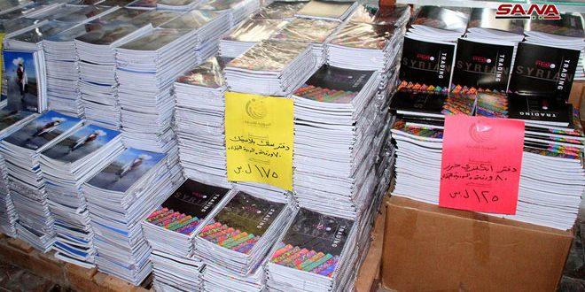 افتتاح معرض اللوازم المدرسية في طرطوس