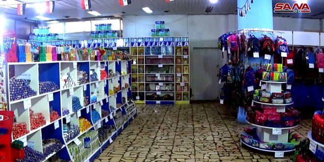 افتتاح معرض للقرطاسية وصالة للسورية للتجارة وتجهيز ثلاثة مخابز في اللاذقية