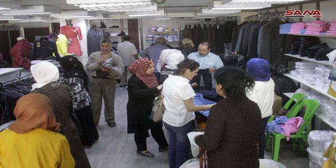 الوحدة الإنتاجية الاقتصادية تطرح تشكيلة واسعة من الألبسة مع اقتراب عيد الأضحى والمدارس