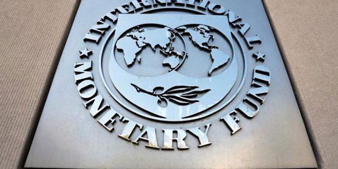 صندوق النقد: على تركيا الالتزام بالسياسات السليمة لدعم استقرار الاقتصاد