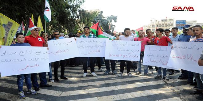 في ذكرى جريمة إحراق الأقصى.. وقفة تضامنية لمؤسسة القدس الدولية