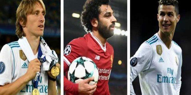 اليويفا يكشف قائمة المرشحين لجائزة أفضل لاعب في أوروبا