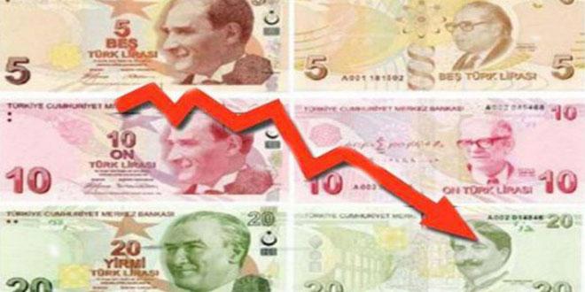 العملة التركية تنخفض مجدداً