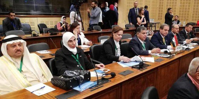 الندوة البرلمانية بالاسكندرية: تمكين المرأة لتحقيق أهداف التنمية