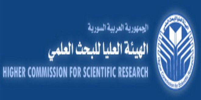 دعوة المختصين لإبداء ملاحظاتهم على مسودة الميثاق الوطني لأخلاقيات البحث العلمي