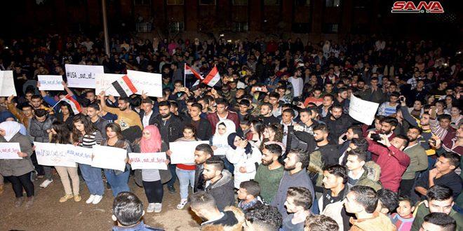 وقفة احتجاجية لطلبة جامعة حلب رفضا لوجود القوات الأمريكية غير الشرعي على الأراضي السورية