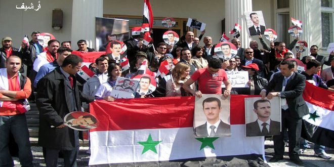 أبناء الجالية السورية في تشيكيا يجددون وقوفهم إلى جانب وطنهم