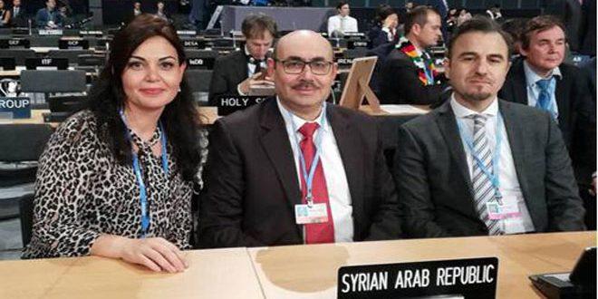 بمشاركة سورية.. مؤتمر حول التغيرات المناخية في بولندا