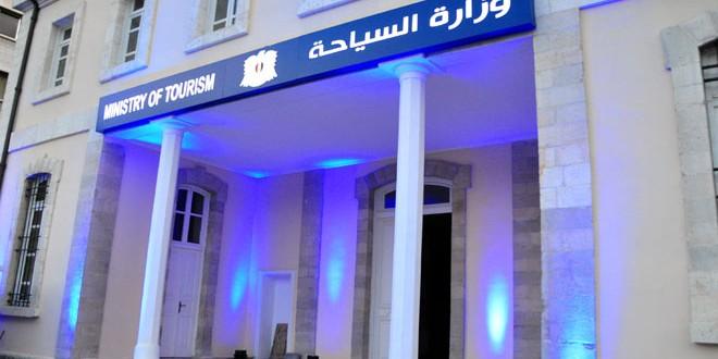 السياحة تصدر رخصة إشادة لمجمع سياحي في الغزلانية بريف دمشق