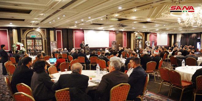 طرح مشروع (زيتون سيتي) في مؤتمر اقتصادي بدمشق