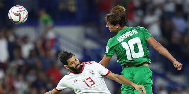 تعادل إيران مع العراق في ختام الدور الأول للمجموعة الرابعة ببطولة آسيا