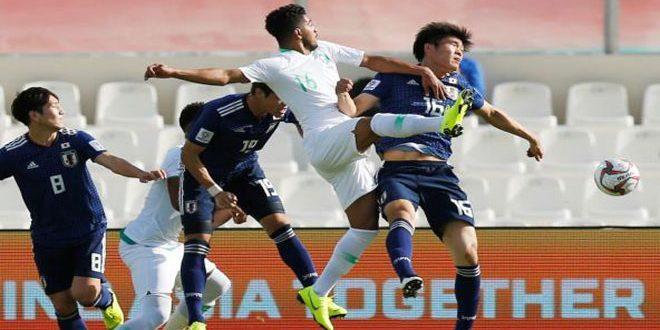 اليابان تبلغ ربع نهائي كأس آسيا وتنهي مشوار السعودية