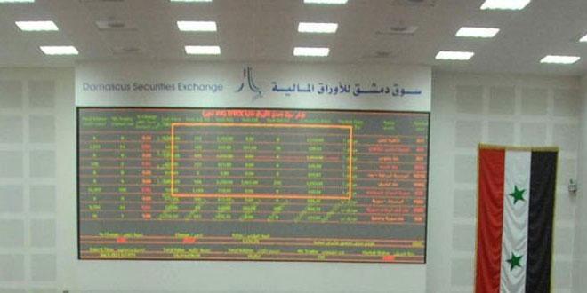 ارتفاع القيمة السوقية للشركات المدرجة في سوق دمشق للأوراق المالية إلى 667 مليار ليرة