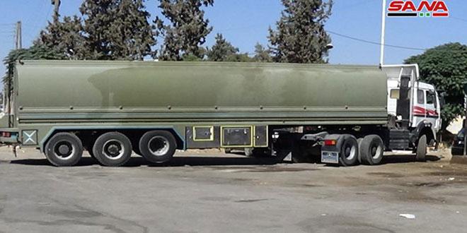 النفط تصدر شروط استيراد مادتي المازوت والفيول من قبل الصناعيين