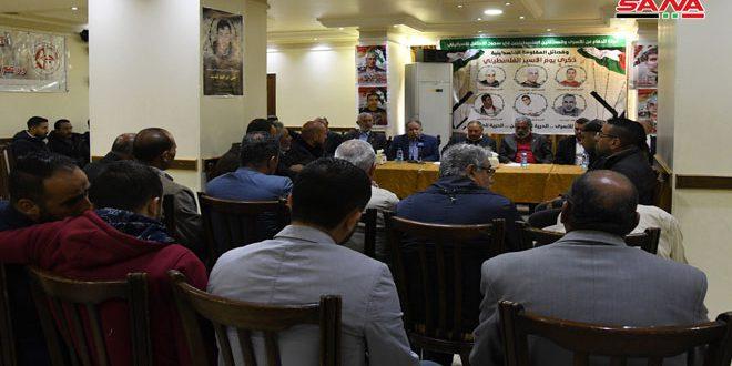 لقاء تضامني مع الأسرى الفلسطينيين في معتقلات الاحتلال الإسرائيلي