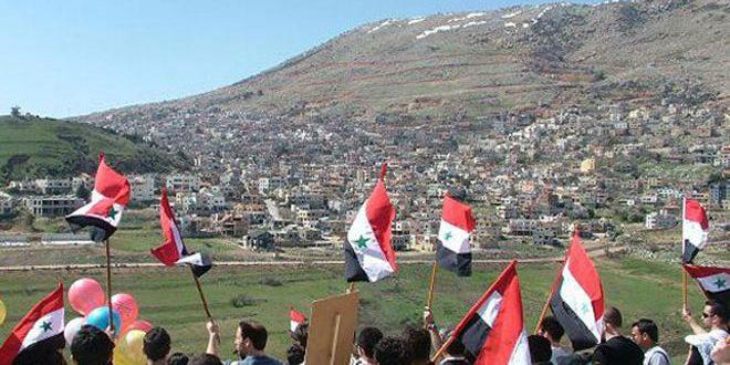 سياسي مصري: الجولان أرض سورية والاحتلال القائم فيه سينتهي
