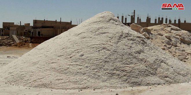 الجيولوجيا تؤهل مناجم الملح لإنتاج أكثر من 200 ألف طن سنويا