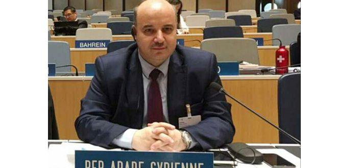 سورية تشارك في المؤتمر الدولي للملكية الفكرية