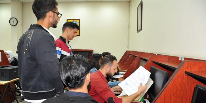جامعة دمشق تحدد فترة قبول طلبات إيقاف التسجيل في التعليم المفتوح