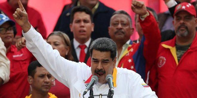 مادورو يدعو لاجراء انتخابات مبكرة للجمعية الوطنية