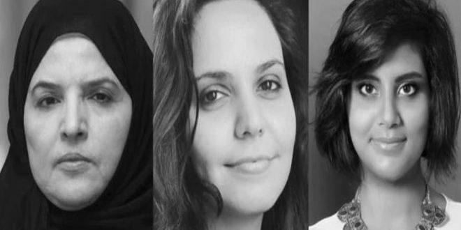 صنداي تايمز: المعتقلات لدى النظام السعودي يتعرضن لأنواع قاسية من التعذيب