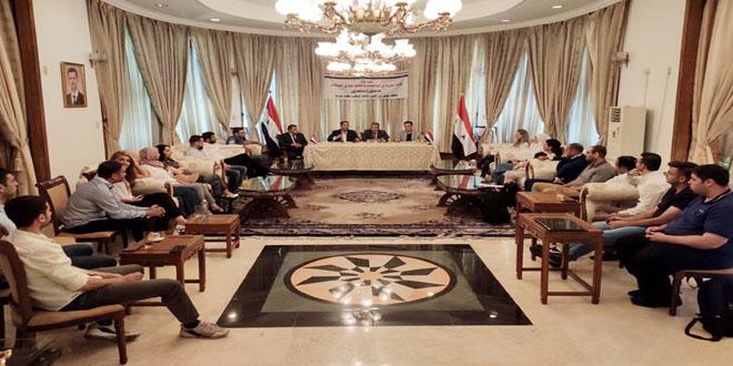 فرع الاتحاد الوطني لطلبة سورية في الصين يعقد مؤتمره السنوي