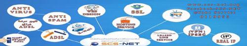 SCS-NET