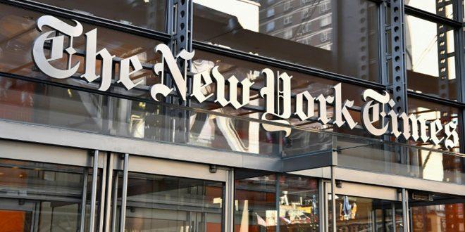 """ترامب يتهجم مجدداً على الصحافة ويتهم نيويورك تايمز بـ """"الخيانة"""""""
