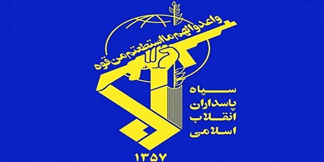 الحرس الثوري: ادعاء ترامب إسقاط طائرة إيرانية مثير للسخرية