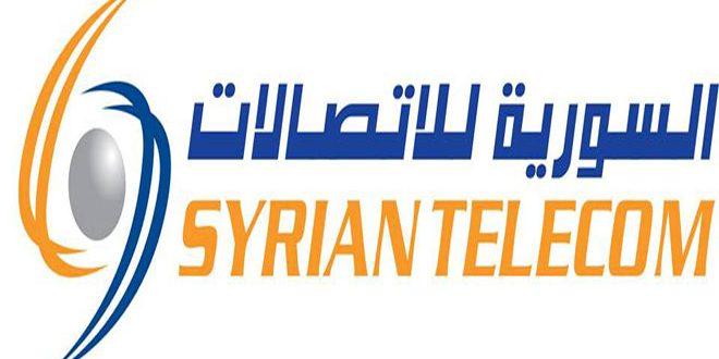 تركيب 9 آلاف خط هاتفي و11 ألف بوابة انترنت في حمص خلال 6 أشهر