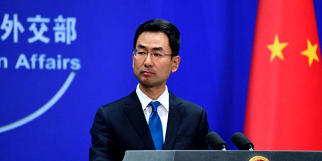 بكين: حكم هونغ كونغ يستند إلى دستور الصين