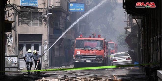 تجدد حريق بمنزل قديم في الحلبوني وإطفاء دمشق يعمل على إخماده